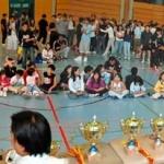 Đại Hội Thể Thao 2005